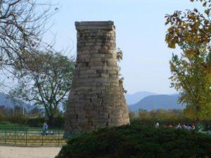 Circuit Corée du Sud visite du plus vieil observatoire d'asie Cheomseongdae à Gyeongju pour routedelacoree.com