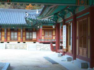 Circuit Corée du sud visite du palais Suwon un voyage routedelacoree.com