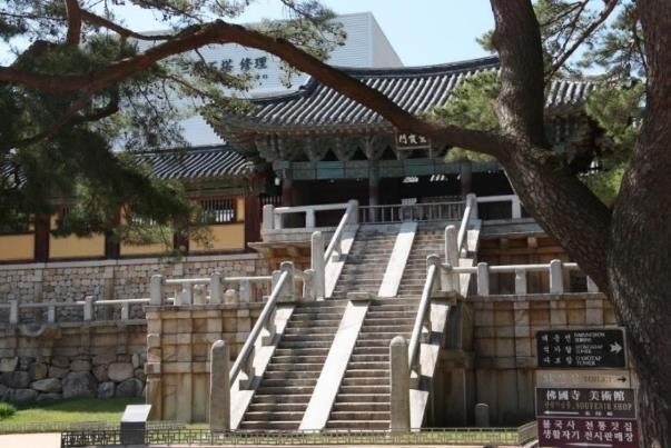 Séjour en Corée visite du temple Gyeongju vacances avec routedelacoree.com