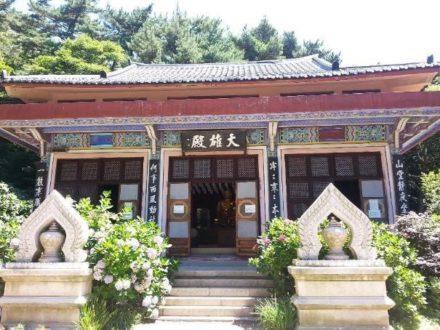 Voyage en Corée visite du temple bouddhiste dans le parc Taejongdae à Busan avec un séjour routedelacoree.com
