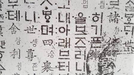circuit-corée-voyage-hanguel-alphabet-coréen