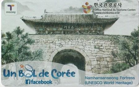 La carte t-money lors de votre voyage en Corée